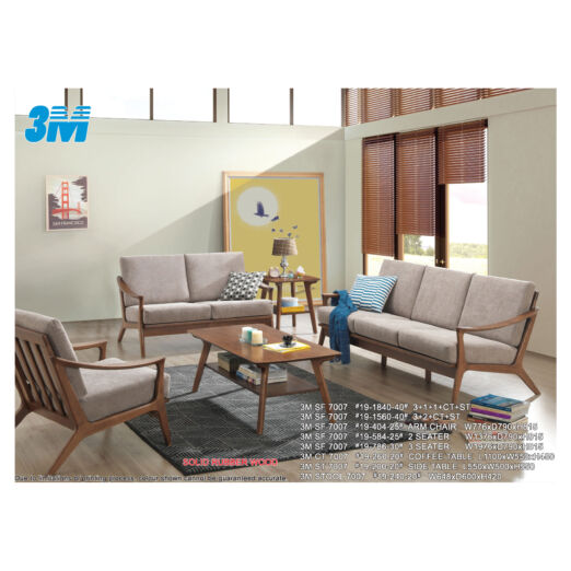 SOFA SET 3M-SF-7007-3+2+CT+ST