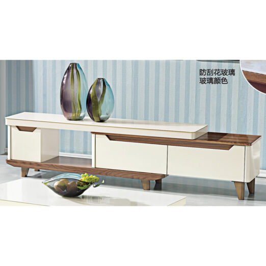 EXTENDABLE GLASS TOP TV CONSOLE 3M-TV-1141