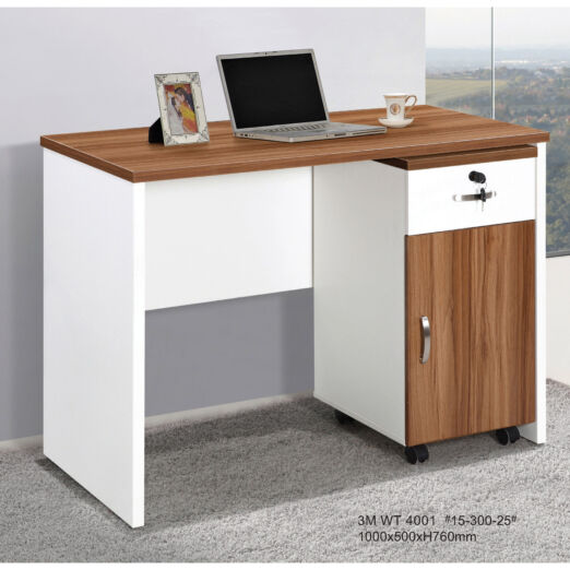 WOODEN STUDY TABLE WITH REMOVABLE STORAGE 3M-WT-4001