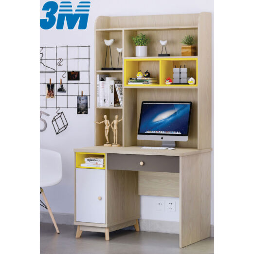 WOODEN STUDY TABLE 3M-WT-4053