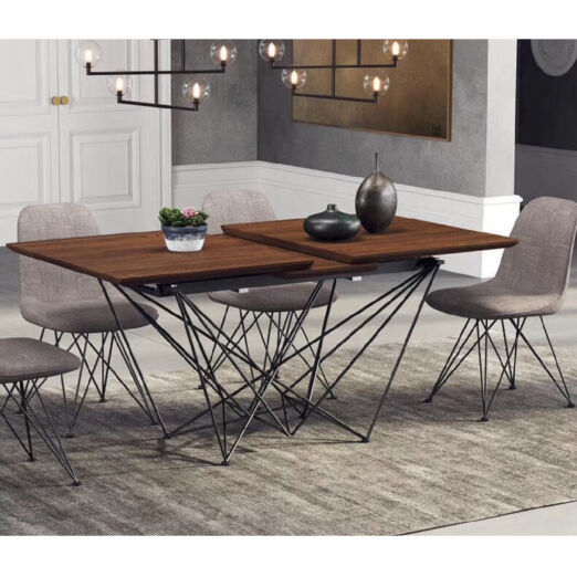 Burano Extendable Dining Table